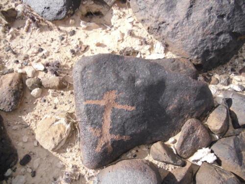 Nevada Archaeological Association 2012 Lake Mead92